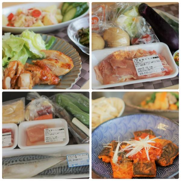 浜松の宅配サービスならサンクック *ママレポ* 来客時の夕飯もおまかせ!おもてなしにぴったりの『和食メニュー』♪