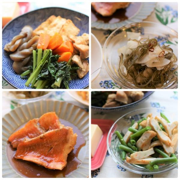 浜松の宅配サービスならサンクック *ママレポ* 今日はちょっぴり丁寧にお料理を。秋にぴったり和食メニュー♪