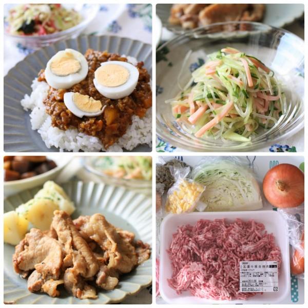 浜松の宅配サービスならサンクック *ママレポ* 年末年始はおうちでゆったり和食ごはん♪